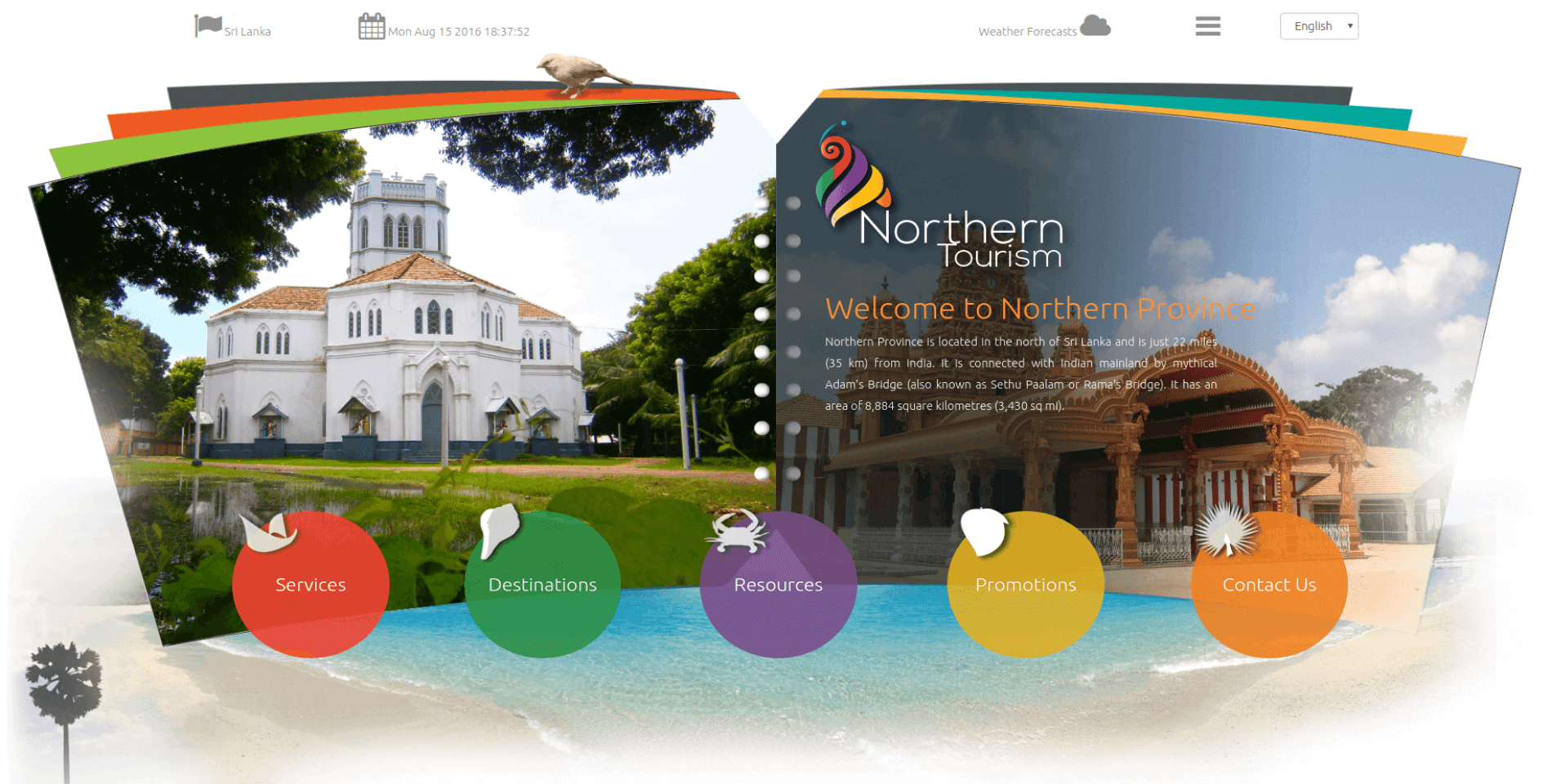 Northern Province Website Desktop View